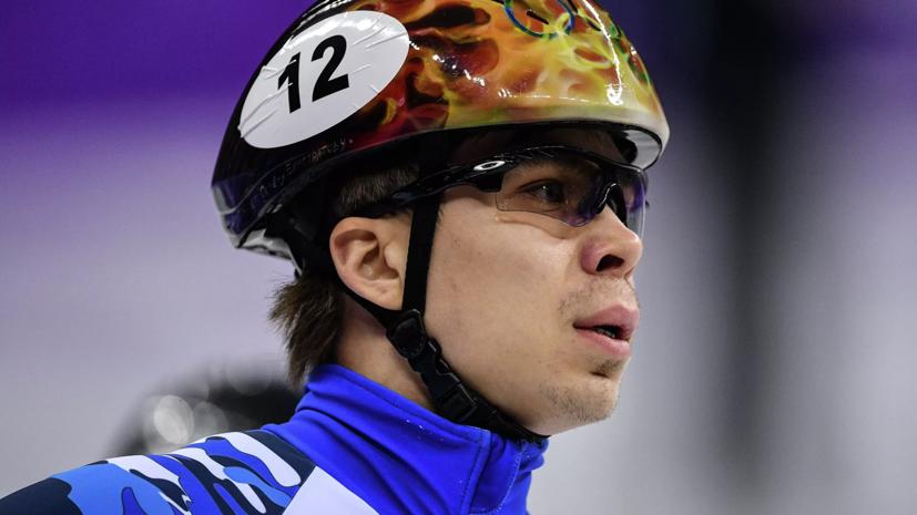 Елистратов завоевал серебро ЧМ по шорт-треку на дистанции 500 м