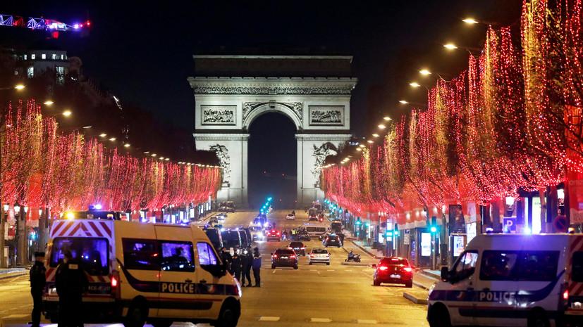 Полиция разгоняет собравшихся на набережной в Париже