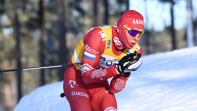 Чемпион мира рассказал, как Большунову стоит распределить силы в марафоне на ЧМ