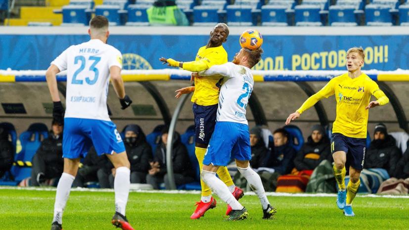 «Ростов» и «Сочи» не выявили сильнейшего в матче 21-го тура РПЛ