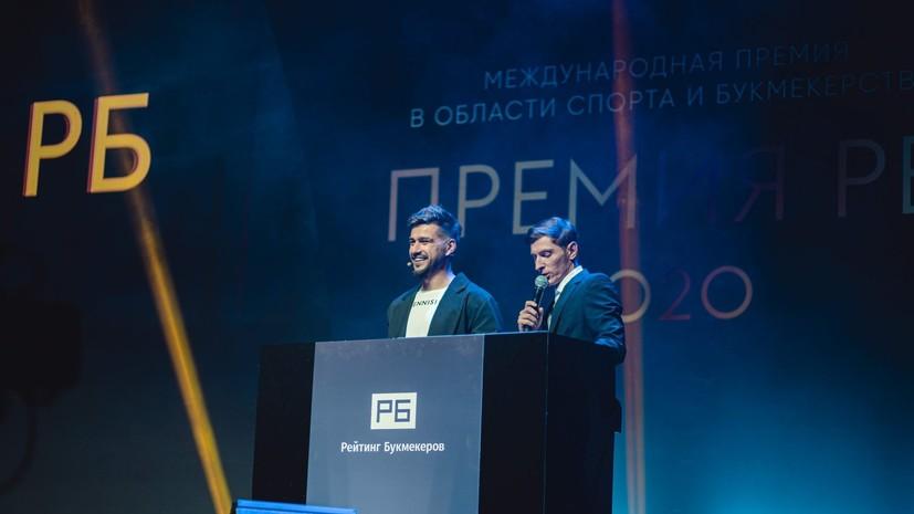 Известные киберспортивые организации вошли в жюри Международной премии РБ