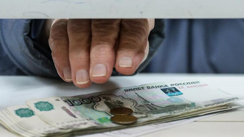 Экономист назвал факторы, влияющие на размер пенсии