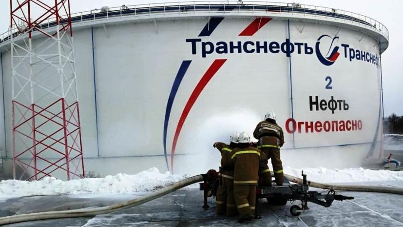 В Амурской области произошёл разлив нефтепродуктов