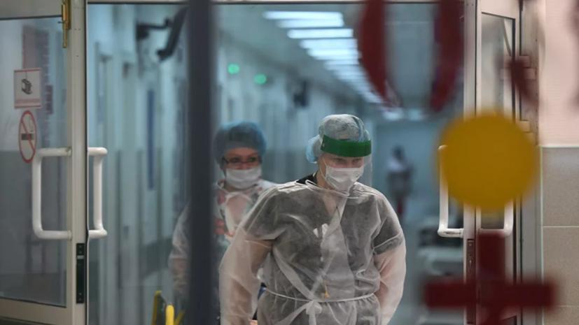 В России выявили 10 595 случаев коронавируса за сутки