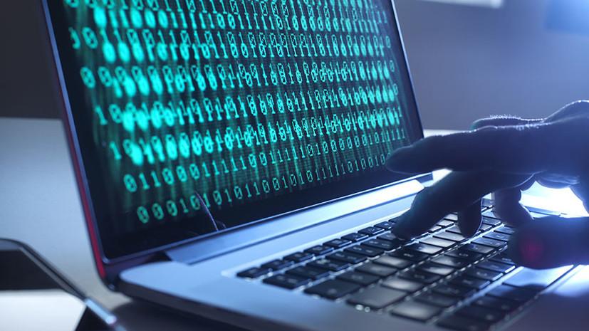 Bloomberg сообщил о кибератаке на 60 тысяч организаций в мире