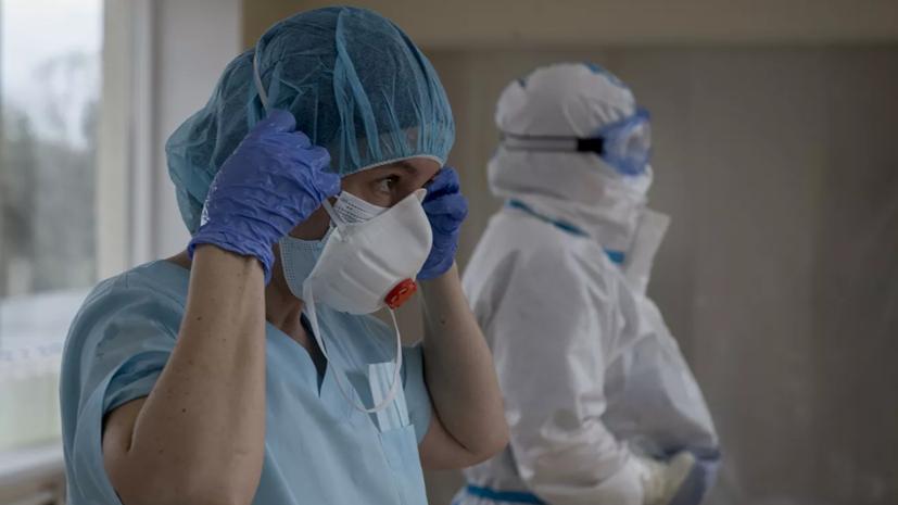 Число случаев коронавируса в Латвии достигло 90 331
