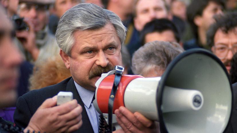 «Страна впала в оцепенение»: первый и единственный вице-президент России Александр Руцкой — о распаде СССР