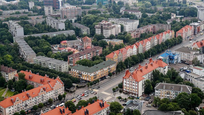 «Антироссийские высказывания — привычное дело для Европы»: в РФ оценили заявление польского генерала о Калининграде