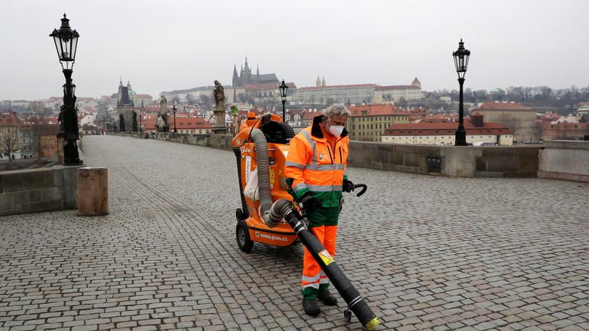 В Чехии запретили проведение митинга против антикоронавирусных мер