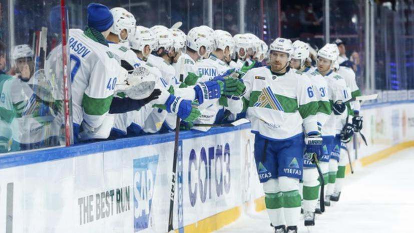 «Салават Юлаев» обыграл «Трактор» и повёл в серии плей-офф КХЛ