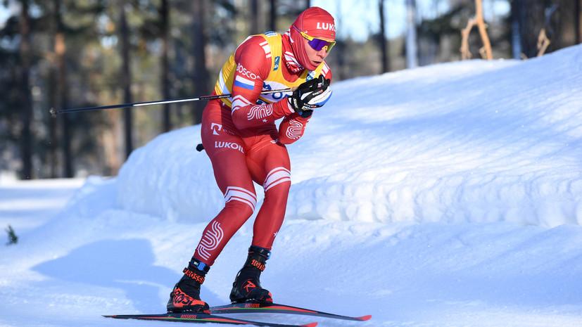 Большунов стал единственным лыжником, кому удалось финишировать в топ-4 во всех гонках ЧМ