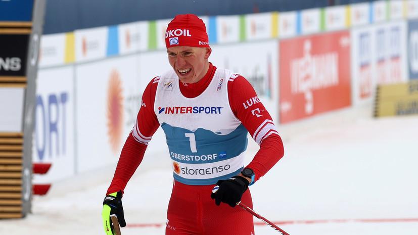 Большунов заявил, что не пойдёт на награждение после инцидента в марафоне