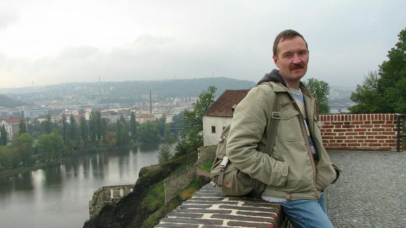 Пропавший в Москве художник Сергей Аверьянов нашёлся