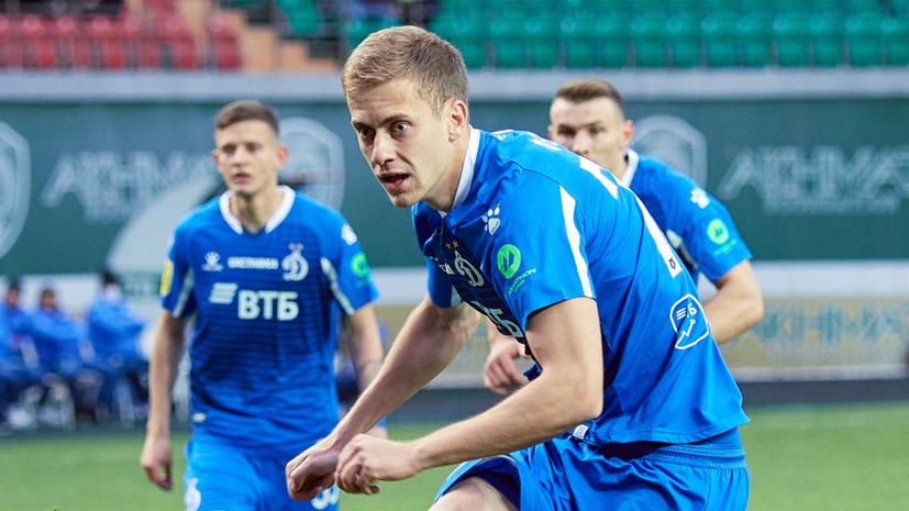«Динамо» обыграло «Тамбов» в 21-м туре РПЛ