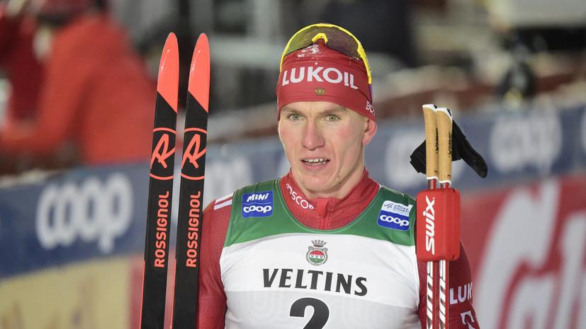 Большунов не стал надевать серебряную медаль, завоёванную в марафоне после дисквалификации Клебо