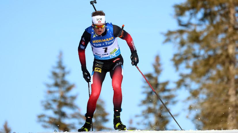 Тарьей Бё выигралпасьют на этапе КМ по биатлону в Нове-Место, Логинов — 19-й