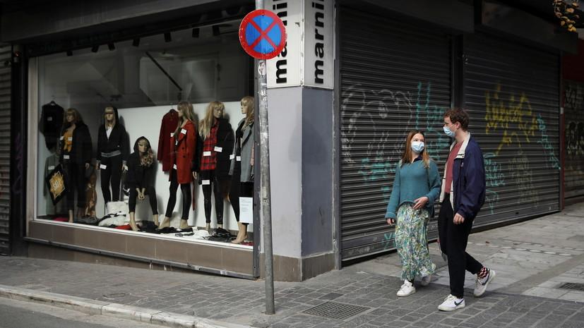 В Греции за сутки выявили более 1100 новых случаев коронавируса