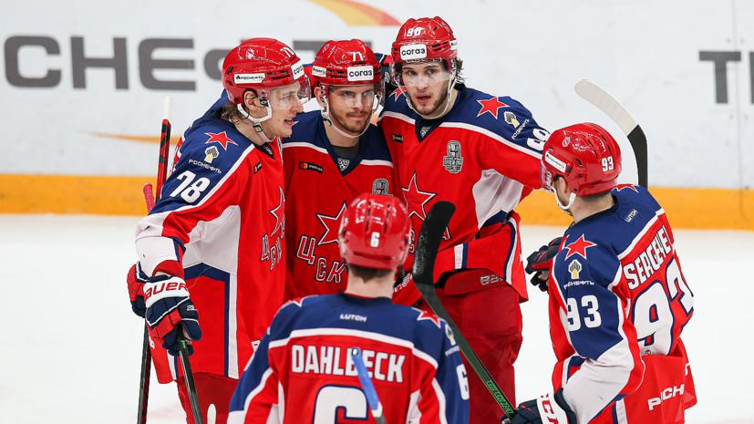 ЦСКА укрепил своё преимущество в серии плей-офф КХЛ со «Спартаком»