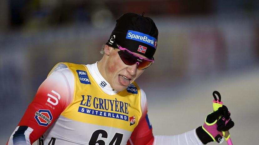 В FIS объяснили решение о дисквалификации Клебо