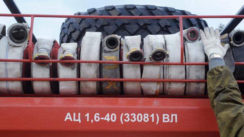 В Югре назвали возможную причину пожара на месте разлива углеводородов