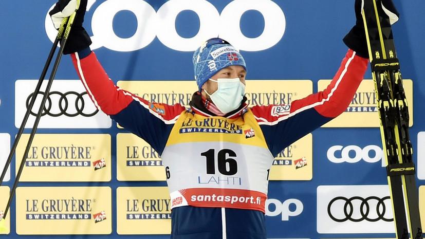 Тренер сборной Норвегии по лыжным гонкам заявил, что Иверсен не считает себя золотым медалистом