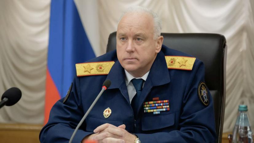 Бастрыкин взял на контроль дело об убийстве женщины и детей в Подмосковье