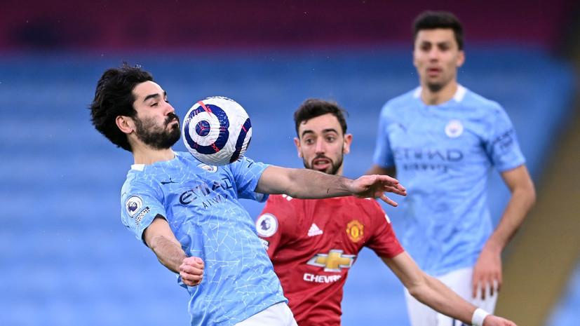«Манчестер Юнайтед» нанёс «Манчестер Сити» первое поражение в АПЛ с декабря