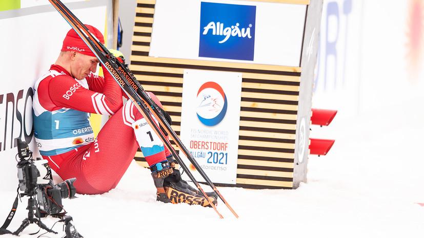 «Сашу лишили золота и звания короля лыж»: в России поддержали Большунова после скандального финиша в марафоне на ЧМ