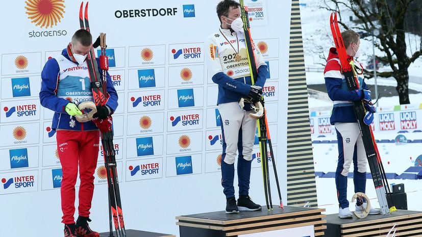 Финские СМИ считают, что Большунов поступил неуважительно на церемонии награждения