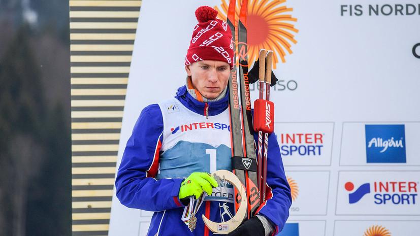 Путин назвал Большунова главным героем лыжного марафона на ЧМ