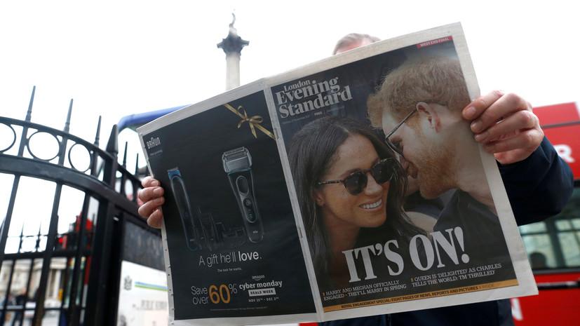 Принц Гарри и Меган Маркл рассказали о «тайной свадьбе»