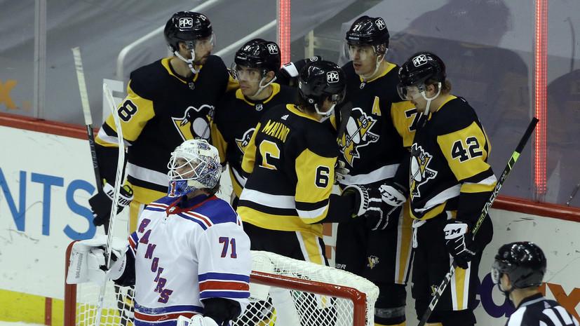«Питтсбург» обыграл «Рейнджерс» в матче НХЛ, Малкин набрал два очка