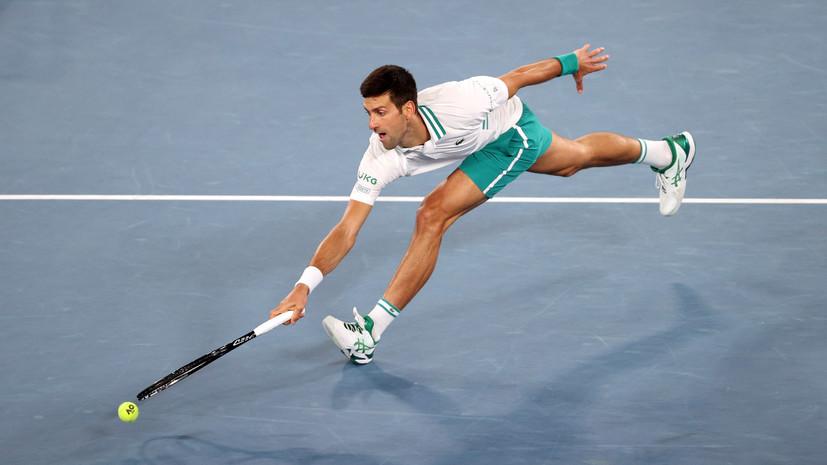 Джокович побил рекорд Федерера по числу недель на первом месте рейтинга ATP