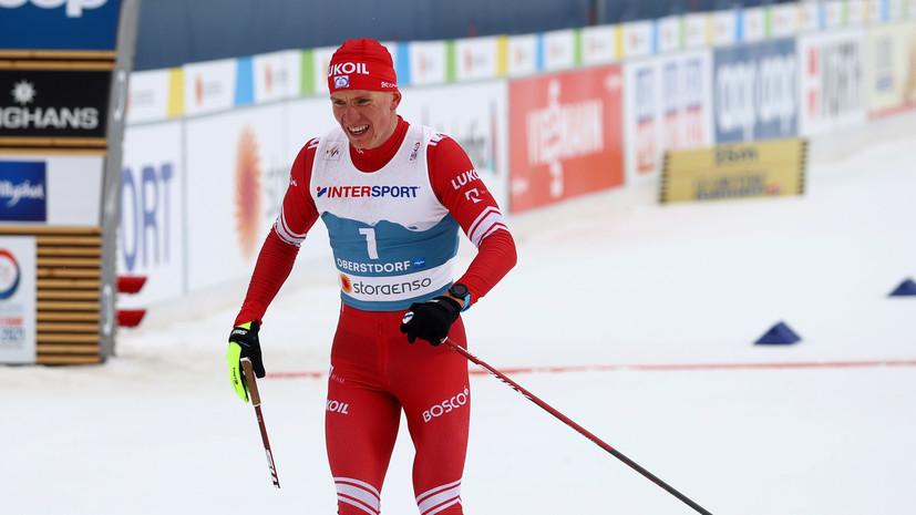 Большунов отреагировал на слова норвежского тренера об умышленной провокации Клебо на контакт