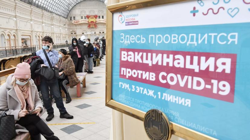 Более 700 тысяч человек привились от коронавируса в Москве