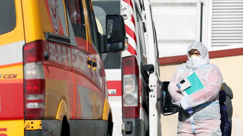На Украине за сутки выявили более 5 тысяч случаев коронавируса