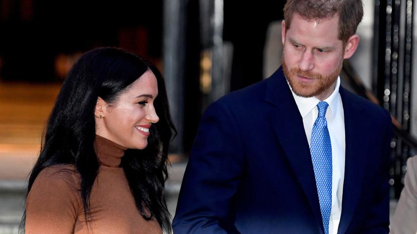 Принц Гарри и Меган Маркл сообщили пол своего будущего второго ребёнка