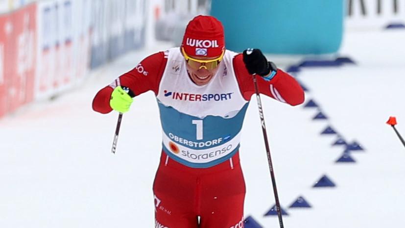 Олимпийская чемпионка о Большунове: считать награды не нужно, что дано свыше — придёт