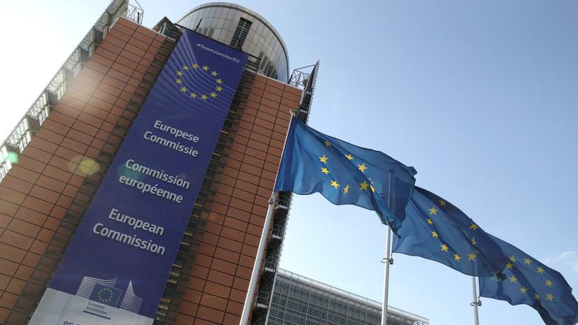 ЕК представит проект «паспортов вакцинации» Евросоюза 17 марта