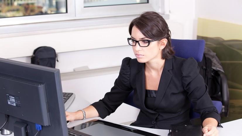 Исследование: 95% российских женщин-руководителей работают сверхурочно