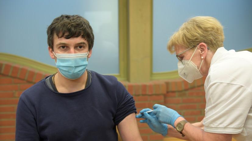 В Германии оценили число привитых от коронавируса