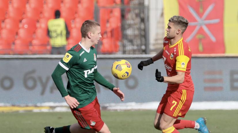 Гол Смолова помог «Локомотиву» разгромить «Арсенал» в матче РПЛ
