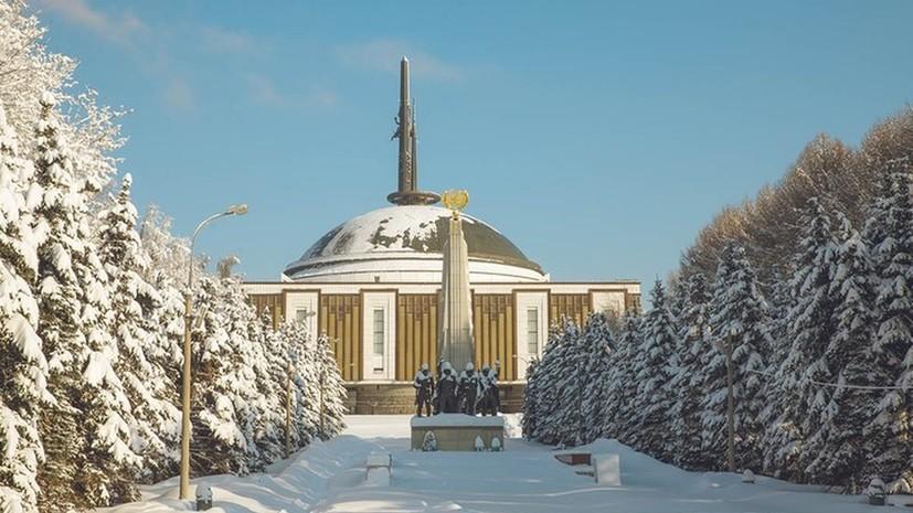 Музей Победы рассказал о международном конкурсе «Шедевры территории Победы»