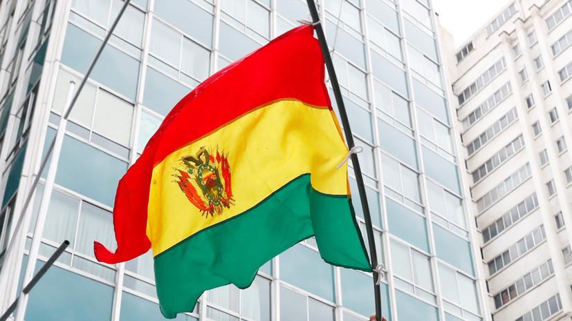 В Боливии выразили надежду на пересмотр США отношений с Южной Америкой