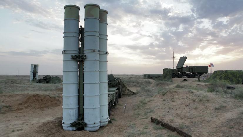 Демократическое давление: удастся ли администрации Джо Байдена заставить Турцию отказаться от российских С-400