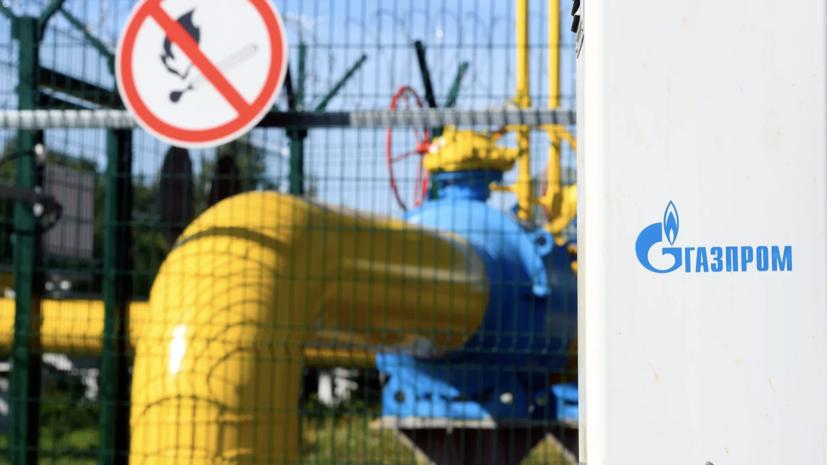«Газпром» поставил первую партию «зелёного» СПГ в Европу