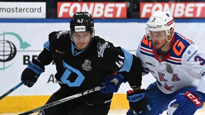Минское «Динамо» обыграло СКА в матче плей-офф КХЛ