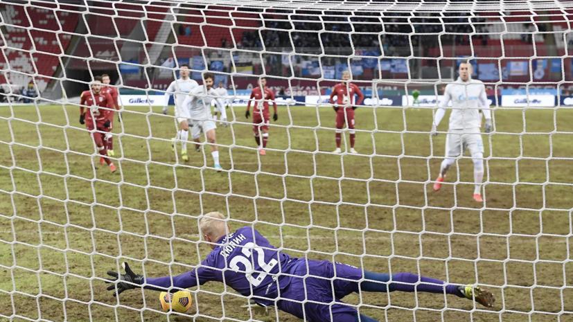 Федотов — об 11-метровом в ворота «Рубина»: Карасёв очень хотел поставить пенальти