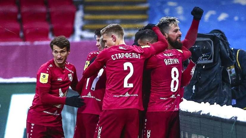 Министр спорта Татарстана считает, что «Рубин» может побороться за ЛЧ