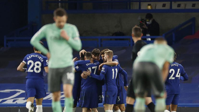 «Челси» одержал победу над «Эвертоном» в матче АПЛ